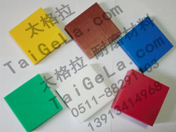 超高分子量聚乙烯 板材 UHMWPE PE1000 UPE