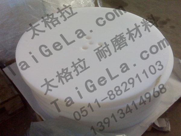 超高分子量聚乙烯圆板 UPE UHMWPE 按图加工 UPE1050