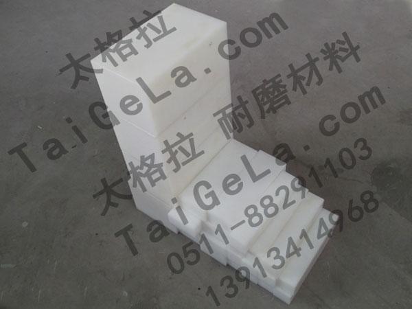 超高分子量聚乙烯零件板 毛坯料 方块 订制 定制 UHMW-PE PE1000