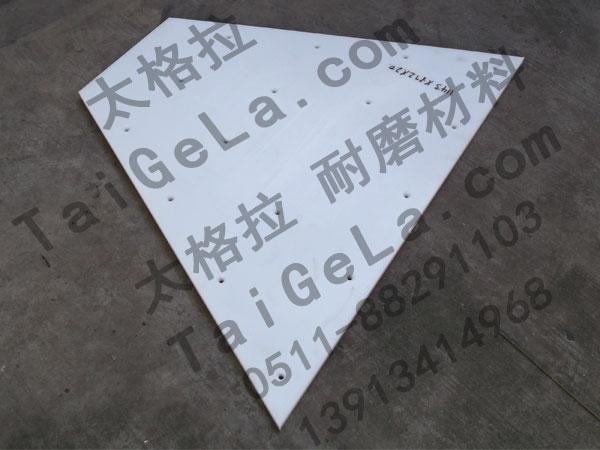超高分子量聚乙烯异型板 按图切割 加工 梯形 弧形 打孔 UHMWPE UPE1050 PE1000 PE500 UPE920