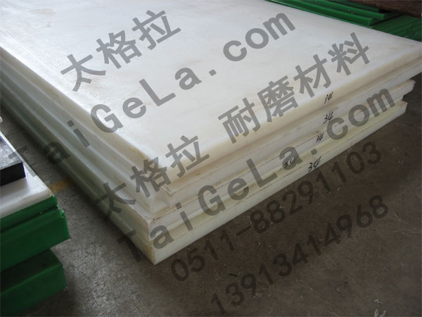 HMWPE UPE 超高分子板材