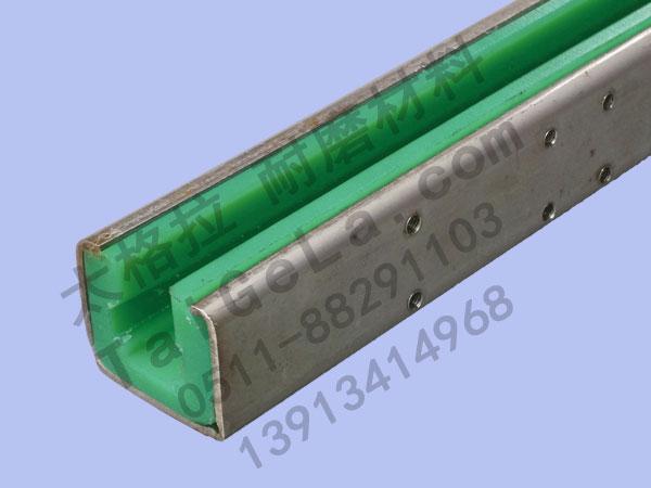 导轨 轨道 导向件 导向槽 C型钢 C5 超高分子量聚乙烯,UHMWPE,导轨,异型材