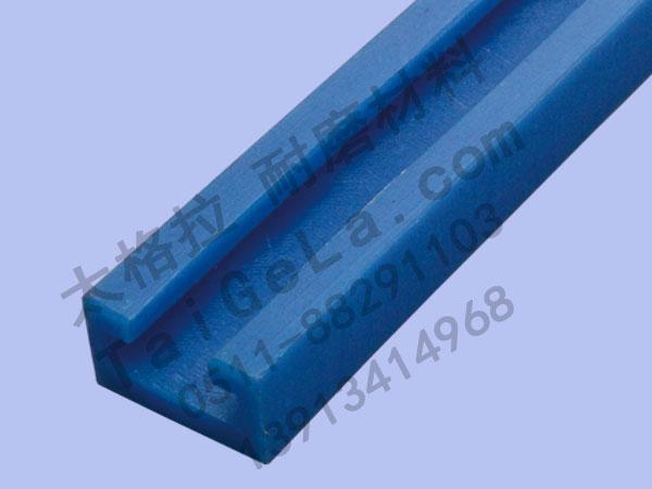导轨 蓝色 超高分子量聚乙烯,UHMWPE,导轨,异型材