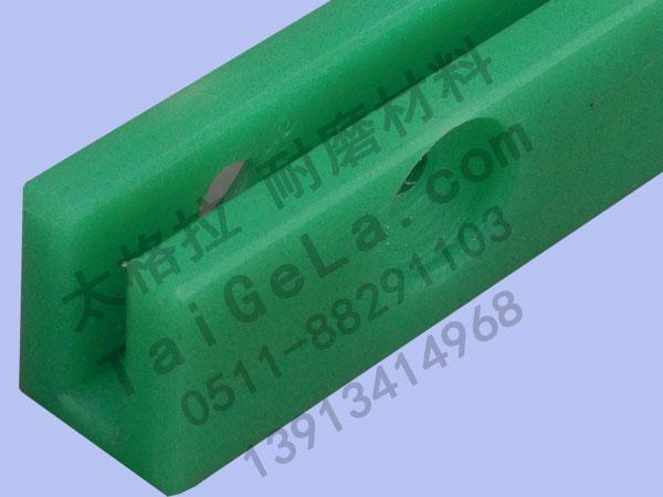 滑条 滑块 压块 超高分子量聚乙烯,UHMWPE,导轨,异型材