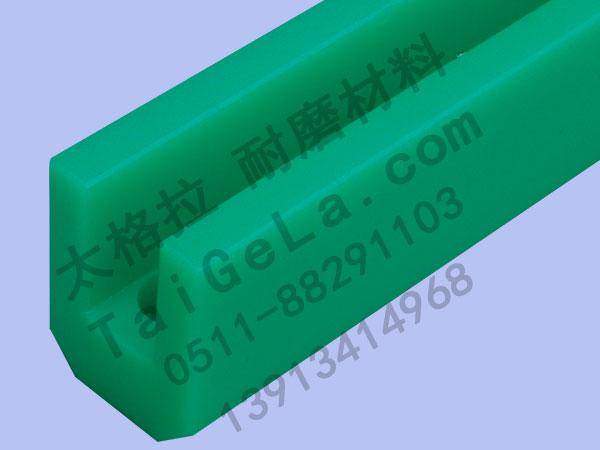 滑条 超高分子量聚乙烯,UHMWPE,导轨,异型材