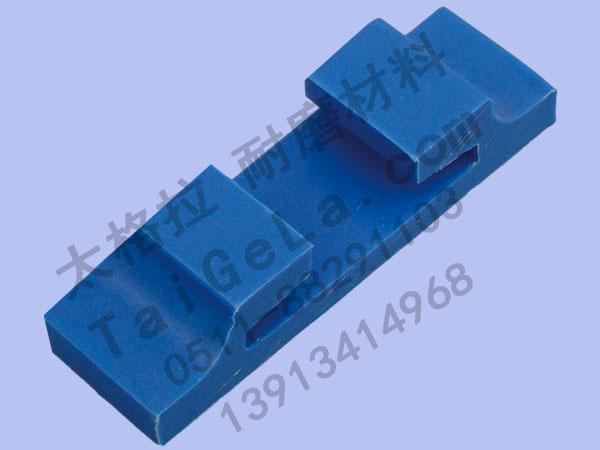导轨 蓝色 卡槽 卡口 超高分子量聚乙烯,UHMWPE,导轨,异型材