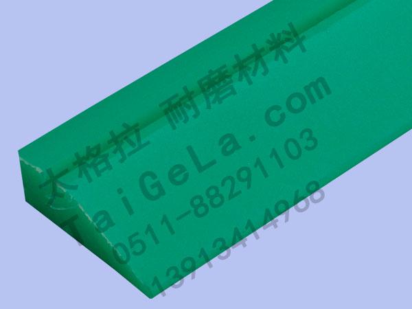 瓶口刮刀 PET 超高分子量聚乙烯,UHMWPE,导轨,异型材