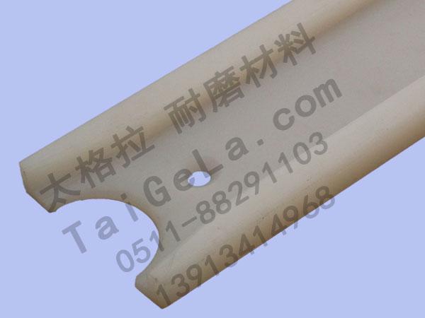 皮带轨道 超高分子量聚乙烯,UHMWPE,导轨,异型材