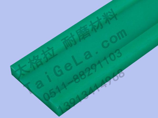挡条 超高分子量聚乙烯,UHMWPE,导轨,异型材