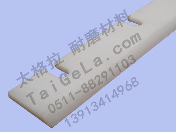 刮刀 刮料板 超高分子量聚乙烯,UHMWPE,导轨,异型材