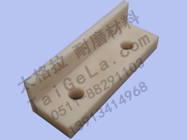 压板 压块 超高分子量聚乙烯,UHMWPE,导轨,异型材