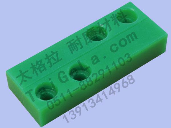 滑块 超高分子量聚乙烯,UHMWPE,导轨,异型材