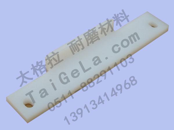 导条 导片 超高分子量聚乙烯,UHMWPE,导轨,异型材