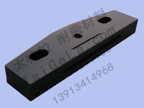 导块 导向 压块 超高分子量聚乙烯,UHMWPE,导轨,异型材