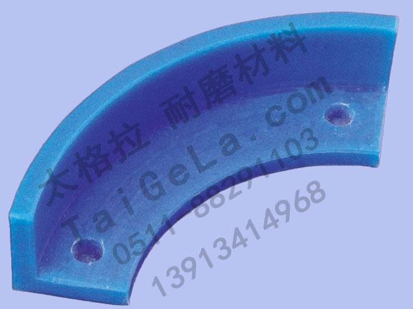 弯轨 滑轨 超高分子量聚乙烯,UHMWPE,导轨,异型材
