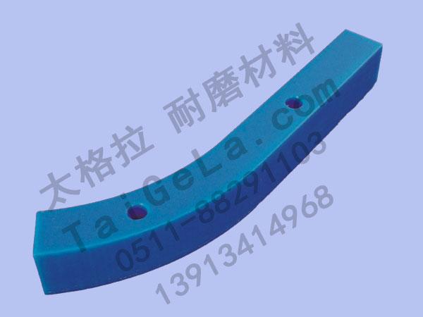 弯轨 弯件 超高分子量聚乙烯,UHMWPE,导轨,异型材