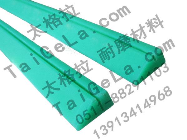 风力刀口 刮刀 超高分子量聚乙烯,UHMWPE,导轨,异型材