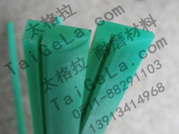 刮刀 耐磨 静音 超高分子量聚乙烯,UHMWPE,导轨,异型材
