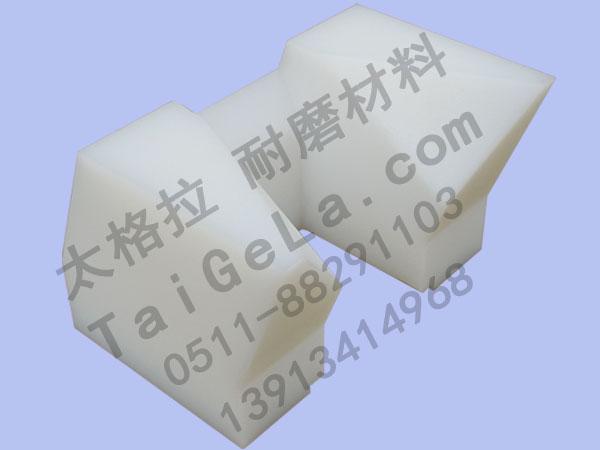 压块 导向块 异型块 超高分子量聚乙烯,UHMWPE,零件