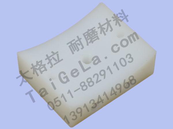 凹块 导向滑块 超高分子量聚乙烯,UHMWPE,零件