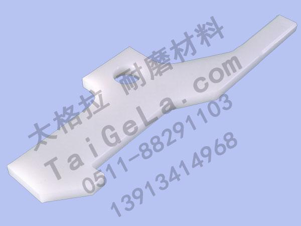 导向压块 钩子 超高分子量聚乙烯,UHMWPE,零件