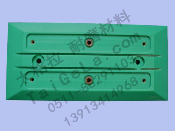 充电板 导电板 超高分子量聚乙烯,UHMWPE,零件