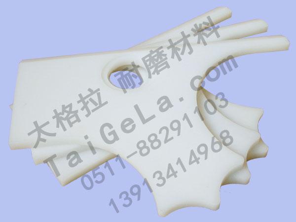 盖板 导向板 超高分子量聚乙烯,UHMWPE,零件