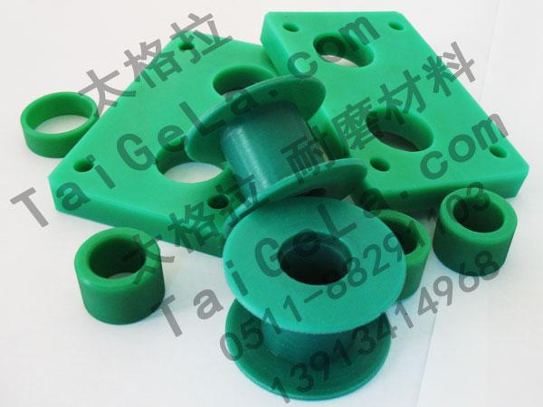 轴套 垫片 压块 滑块 超高分子量聚乙烯,UHMWPE,零件