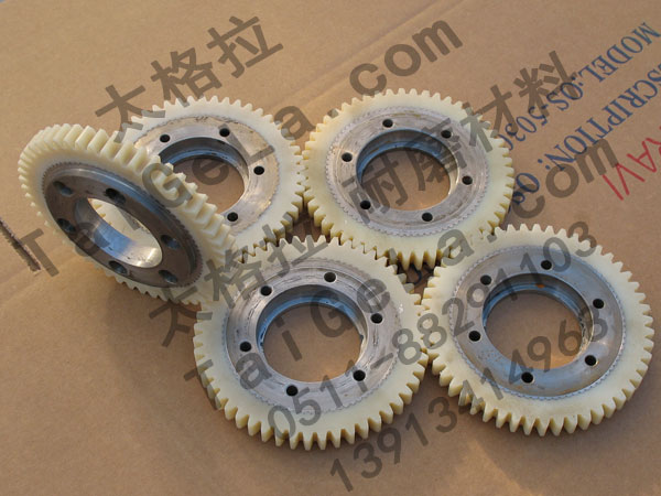内嵌钢齿轮 安全 保险 耐磨 超高分子量聚乙烯,UHMWPE,零件
