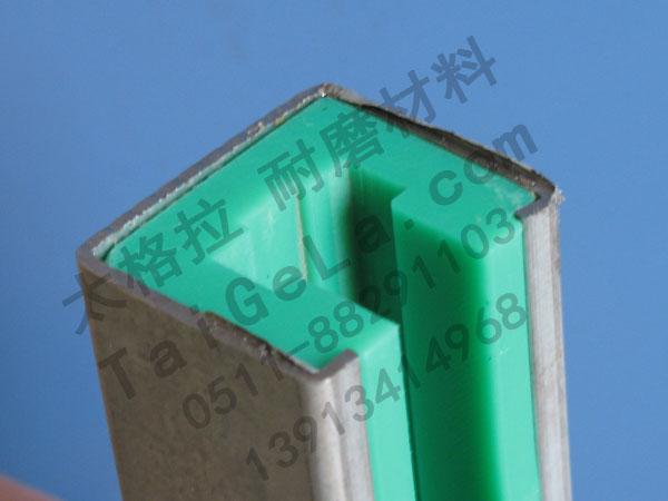 导轨 耐磨 自润滑 静音 超高分子量聚乙烯,UHMWPE,零件