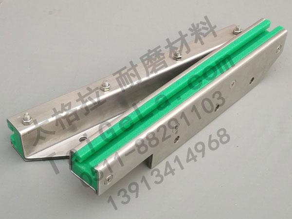 导轨 罐装 耐磨 超高分子量聚乙烯,UHMWPE,零件
