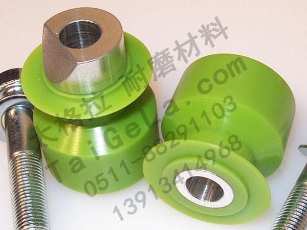 耐磨环 滚轮 滚压头 超高分子量聚乙烯 UHMWPE PE1000 绿色