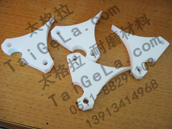 密封板 刮刀 超高分子量聚乙烯,UHMWPE,零件