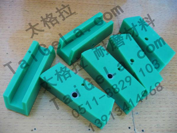 滑块 密封块 发泡 超高分子量聚乙烯,UHMWPE,零件