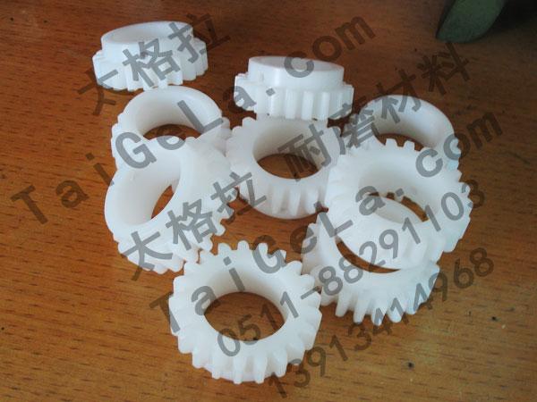 齿轮 按图订制零件 超高分子量聚乙烯,UHMWPE,零件