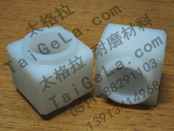 自润滑轴座 超高分子量聚乙烯,UHMWPE,零件