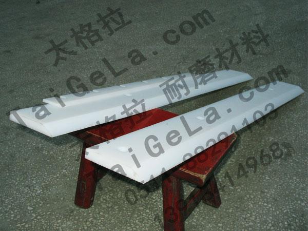 刮刀 刮料 脱水机 污泥 超高分子量聚乙烯,UHMWPE,零件