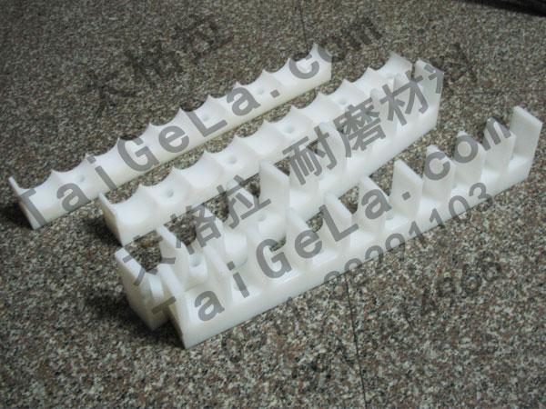 挡水板 挡料板 超高分子量聚乙烯,UHMWPE,零件
