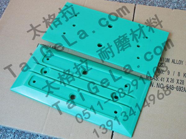 导电板 超高分子量聚乙烯,UHMWPE,零件