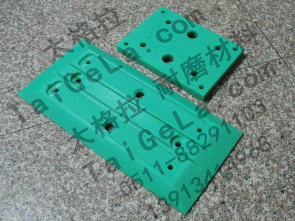 自动导电板 超高分子量聚乙烯,UHMWPE,零件