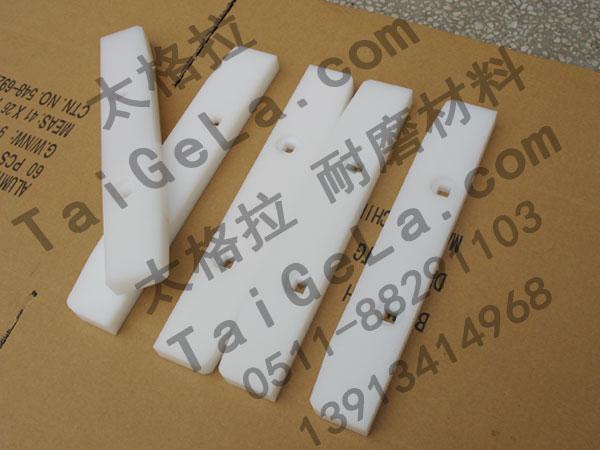 导轨 滑轨 方孔 超高分子量聚乙烯,UHMWPE,零件