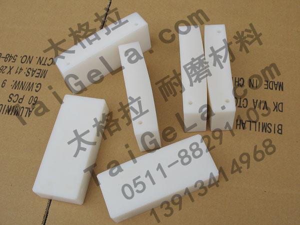 耐磨滑块 凸块 超高分子量聚乙烯,UHMWPE,零件