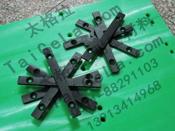 耐磨条 超高分子量聚乙烯,UHMWPE,零件