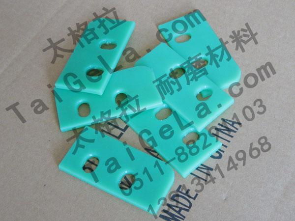 滑片 固定板 密封板 超高分子量聚乙烯,UHMWPE,零件