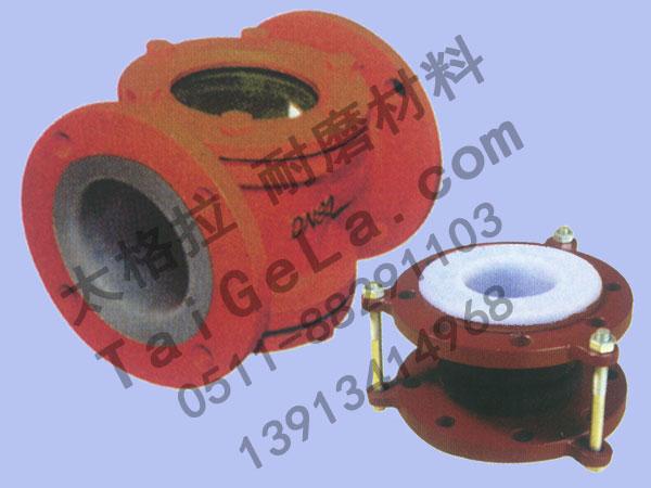钢内衬塑视镜 伸缩节 膨胀节 钢塑复合管,GUPE