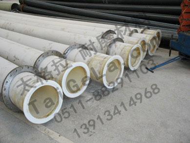翻边管道 增强聚丙烯,FRPP,管材