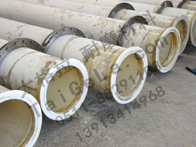 疏浚管道 增强聚丙烯,FRPP,管材